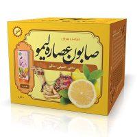 صابون عصاره لیمو+روغن حمام (زیتون و آرگان)