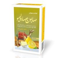 صابون عصاره لیمو